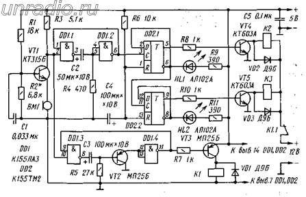 Схема автомата В. Димова
