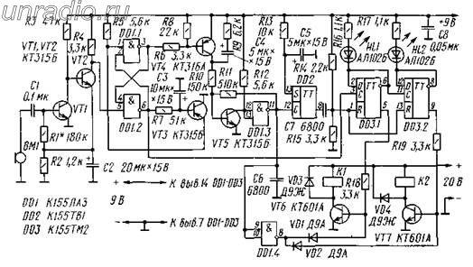 Схема автомата А. Попова