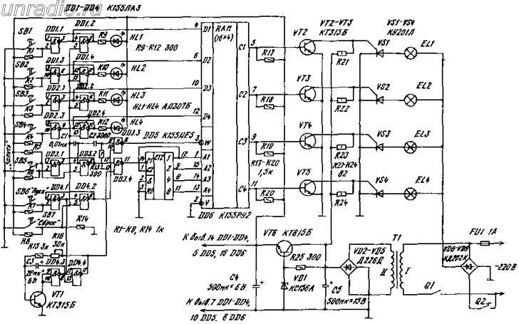 Схема переключателя гирлянд с