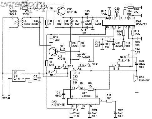 Принципиальная схема переговорного устройства по электрической сети.