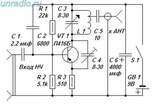 Режим работы транзистора VT1