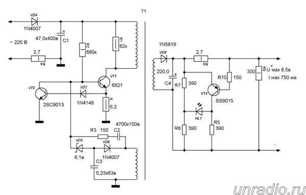 схема зарядного для мобильного телефона - Схемы.