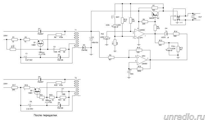 Схемы разных китайских зарядников для сотового телефона.