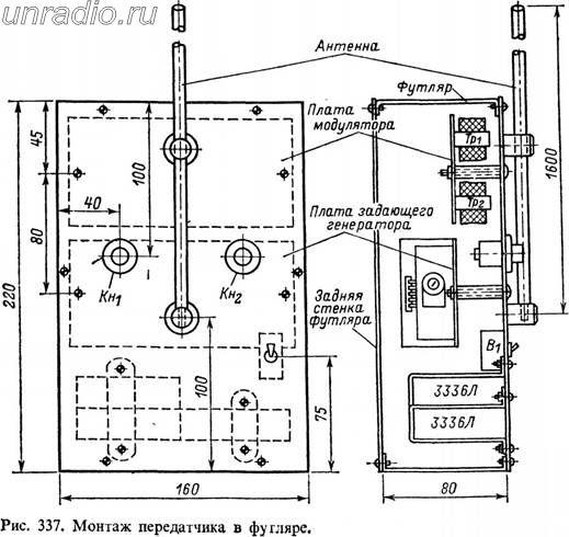 Транзистор с коэффициентом