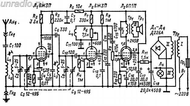 схема приемника 1-V-1 на