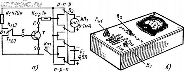 Схема и конструкция прибора