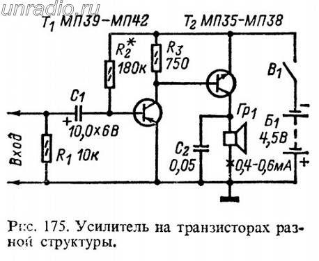 Принципиальная схема третьего