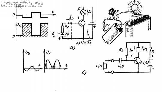 Транзистор мп 40 схемы