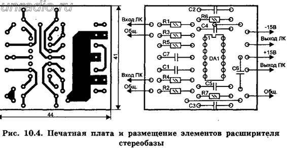 Схема подмотки моточасов