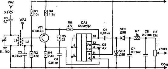 УВЧ на микросхеме К553УД2