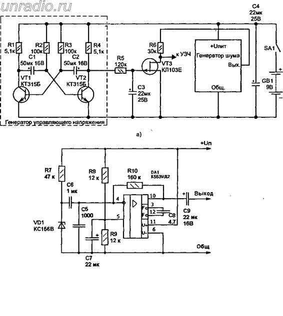 Принципиальная схема имитатора звука