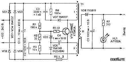 Схема в зарядном устройстве мобильного телефона