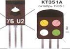 Кодовая маркировка транзисторов