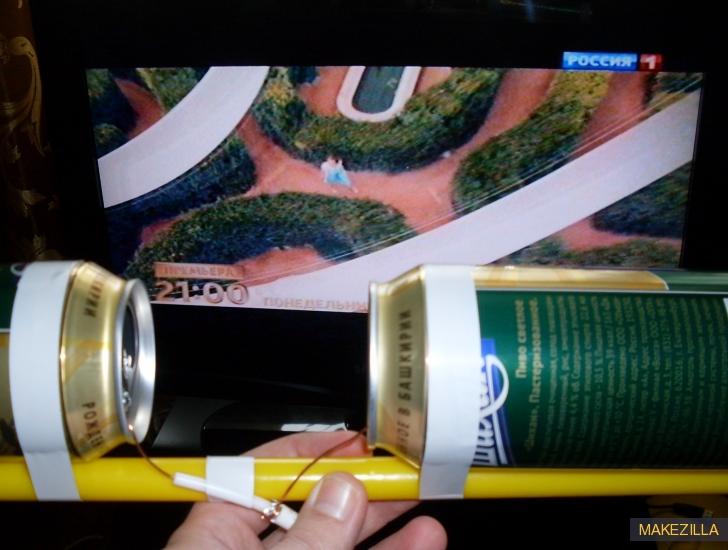 Самодельная телевизионная антенна из пивных банок работает