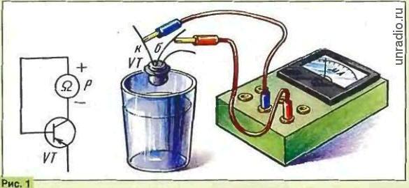 Занимательные эксперименты: некоторые профессии транзистора