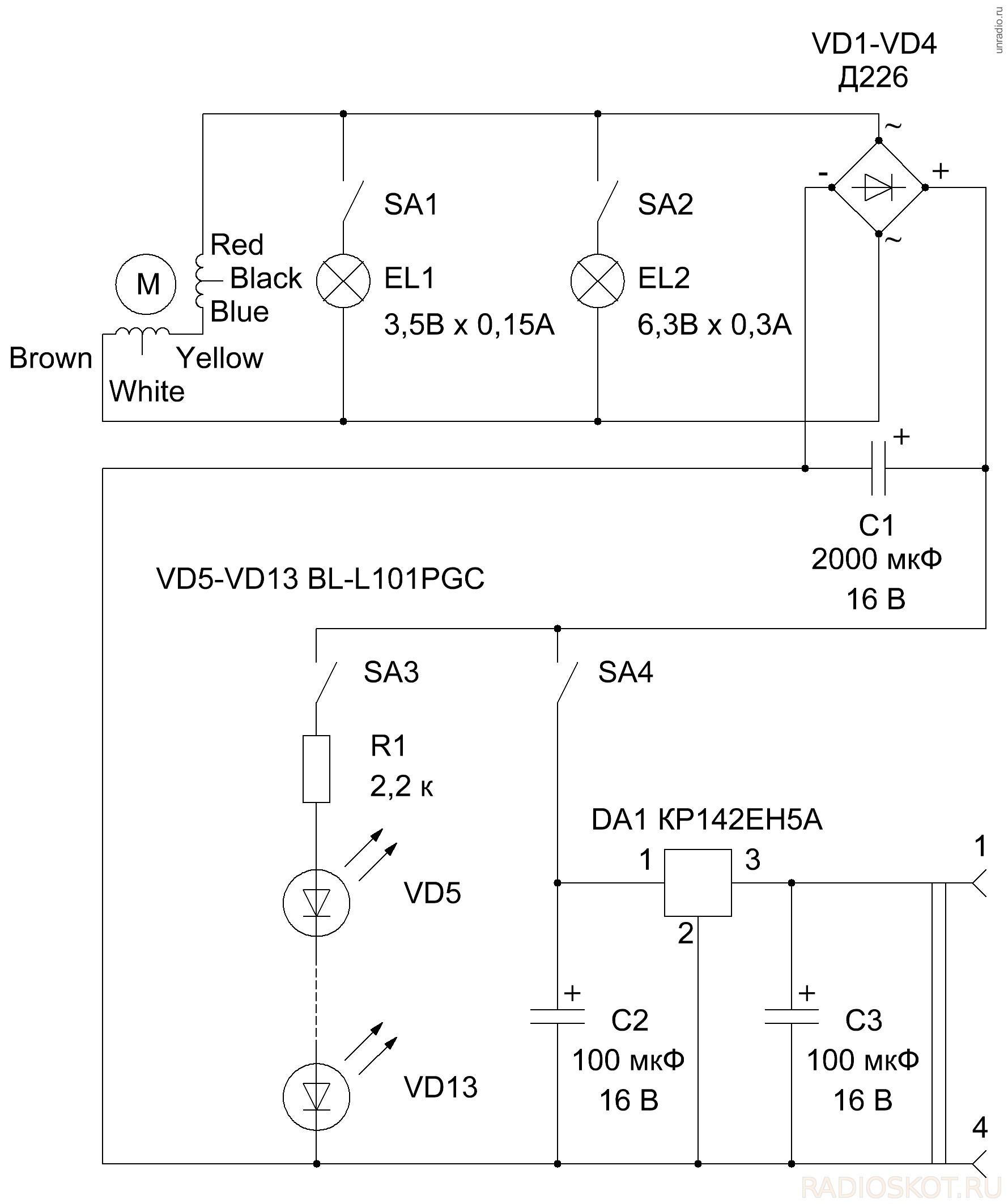 Схема генератора тока