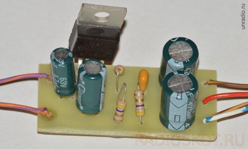 Электронный конструктор - Усилитель низкой частоты 10 ватт