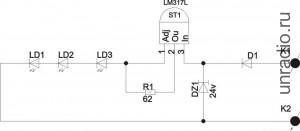lm137 схема включения