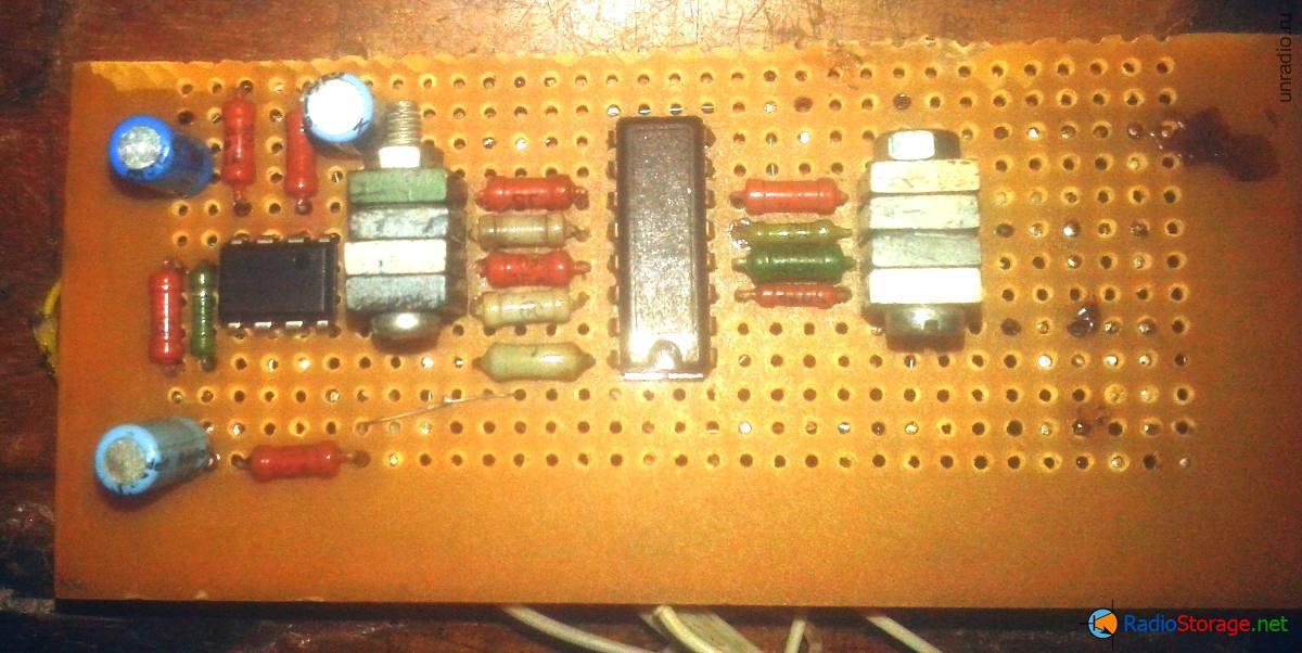 Плата ЦМУ с размещенными электронными компонентами