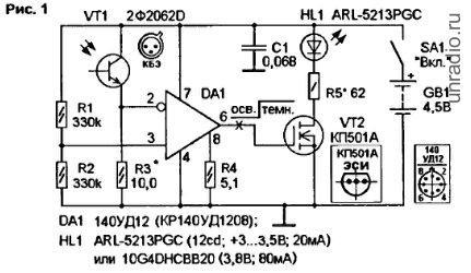 автоматический фонарик на светодиоде схема