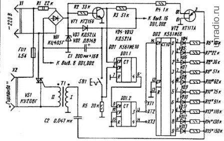 Схема автомата плавного управления гирляндой