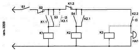 Электрическая схема устройства охраны квартиры