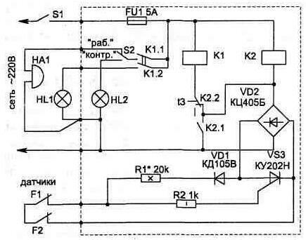 Электрическая схема устройства охраны дачи или гаража